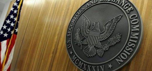 SEC отложила решение