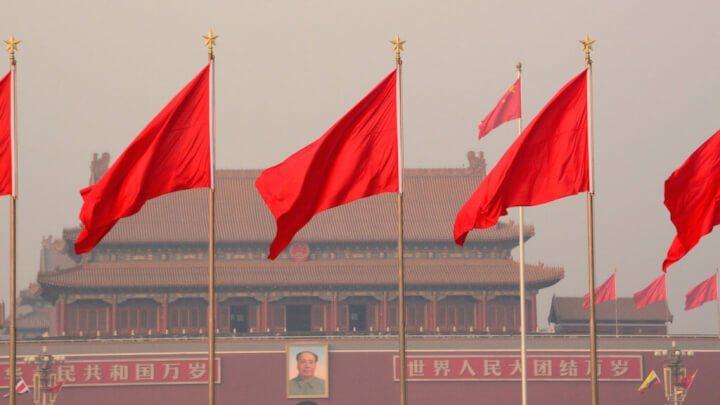 Китай обновил рейтинг самых перспективных криптовалют