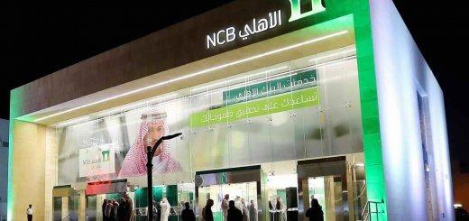 Крупный ближневосточный банк внедряет технологии Ripple