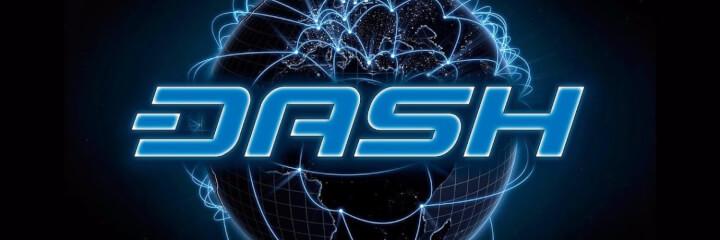 Прогноз курса DASH на 2019 год