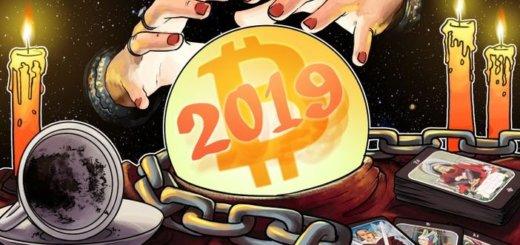 Прогнозы цены биткоина в 2019 году от пяти экспертов