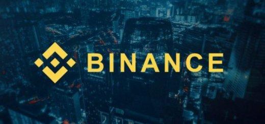 Binance запустит собственный блокчейн