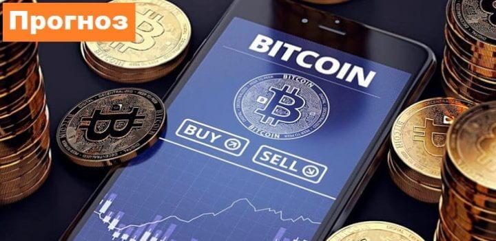 Прогноз цены Bitcoin и аналитика BTC/USD на 21 июня 2018