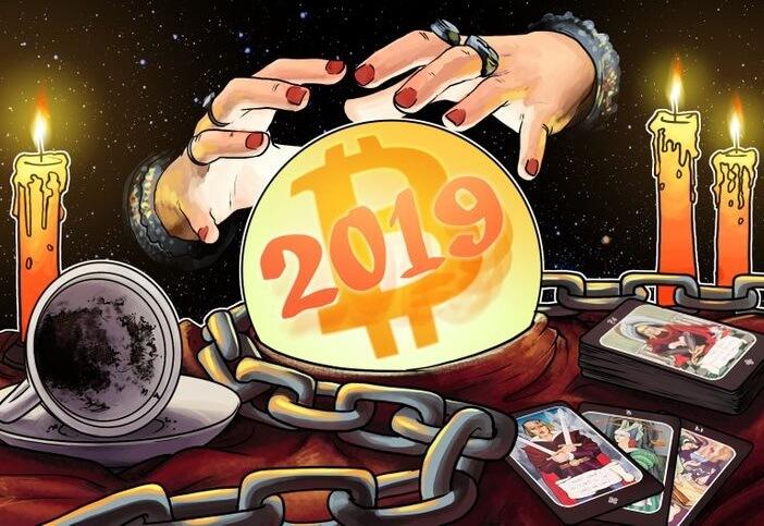 Цена на биткоин в январе 2019: прогноз, график роста